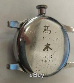 Ultra Rare Seiko SKS 1019, Imperial Army Star Seikosha 1940s, runs! Vintage WWII