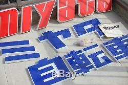 Ultra Rare! Vintage Miyata Pro Shop Original KANJI Sign board JAPAN