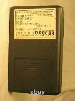 Vintage ultra rare BANG IL DISEASE FINDER / CURER GODHAND Chinese electronic